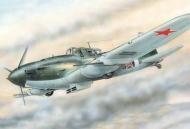 Штурмовик Ил-2М3 с НС-37