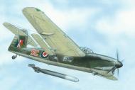 Торпедоносец Барракуда Mk IV