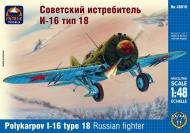 Советский истребитель И-16тип 18