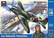 Истребитель МиГ-3 Александра Покрышкина