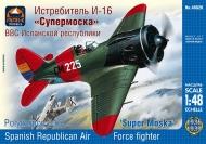 """Истребитель И-16 """"Супермоска"""" ВВС Испанской республики"""