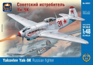 Советский истребитель Як-9К