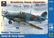"""Истребитель """"Харрикейн"""" I  Советские ВВС"""
