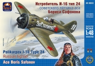 Истребитель И-16 тип 24 Бориса Сафонова