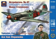 Советский истребитель Як-9Т Ивана Степаненко