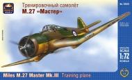 """Тренировочный самолет М.27 """"Мастер"""""""
