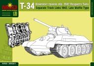 Наборные гусеничные цепи танка Т-34 (поздние)