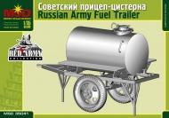Советский прицеп-цистерна