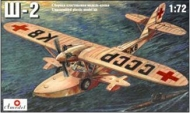 Самолет-амбифия Ш-2