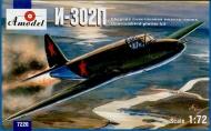 Самолет И-302П