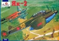 Самолет Як-2