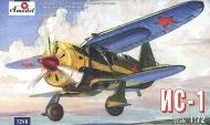 Самолет SHEVCHENKO IS-1