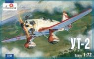 Самолет УТ-2