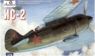 Самолет SHEVCHENKO IS-2
