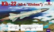 Ракета X-22