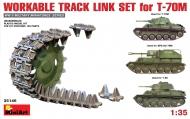 Комплект траков для Т-70М