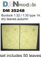 Листья лопуха желтые, сухие, набор 14