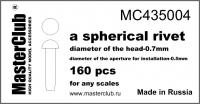 Сферическая заклепка, диаметр-0.7mm; диаметр отверстия для монтажа-0.5mm; 160 шт.