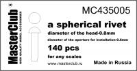 Сферическая заклепка, диаметр-0.8mm; диаметр отверстия для монтажа-0.6mm; 140 шт.