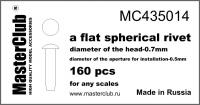 Плоская сферическая заклепка, диаметр-0.7mm; диаметр отверстия для монтажа-0.5mm; 160 шт.