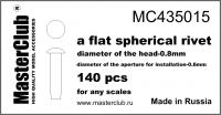Плоская сферическая заклепка, диаметр-0.8mm; диаметр отверстия для монтажа-0.6mm; 140 шт.