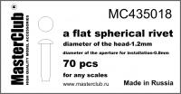 Плоская сферическая заклепка, диаметр-1.2mm; диаметр отверстия для монтажа-0.8mm; 70 шт.