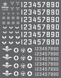 Маркировка советской послевоенной бронетехники. Набор 1