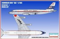 Convair 880 JAL (Limited Edition)