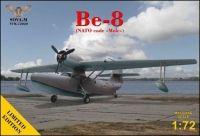 Самолет Бе-8
