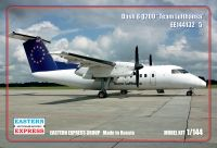 Самолет Dash 8 Q200 Team Lufthansa (Limited Edition)