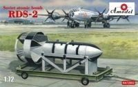 Атомная бомба РДС-2