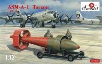 Авиационная бомба ВБ-13